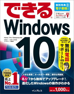 �Ǥ���Windows��10