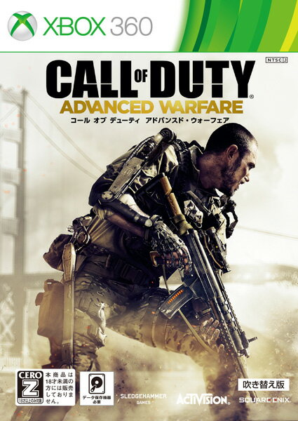 コール オブ デューティ アドバンスド・ウォーフェア [吹替え版] Xbox360版