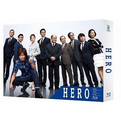 HERO Blu-ray BOX(2014年7月放送)【Blu-ray】 [ 木村拓哉 ]...:book:17138213