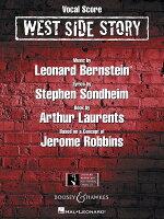 バーンスタイン, Leonard: ミュージカル「ウェスト・サイド物語」