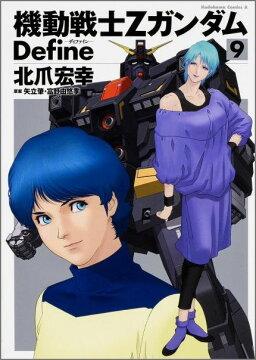 漫画(コミック) 最新ランキング 本:楽天ブックス