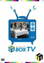 BOX TV 1 [ 遠藤舞 ]