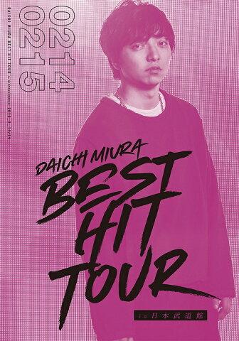 DAICHI MIURA BEST HIT TOUR in 日本武道館 3DVD+スマプラムービー(DVD3枚組)(2/14公演+2/15公演+特典映像) [ 三浦大知 ]