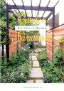 Garden�@Handbook [ ���c�s�O ]