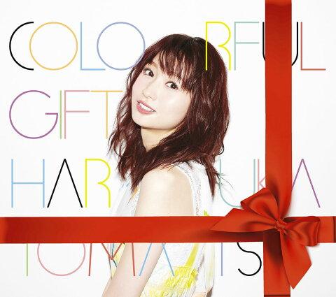 COLORFUL GIFT (初回限定盤 CD+DVD) [ 戸松遥 ]