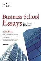 business school essays nedda gilbert Find great deals for graduate school admissions gui: business school essays that made a difference by nedda gilbert and princeton review staff (2006, paperback) shop.