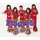 Best&Nonstop フィンガー5(価格予定) [ Finger5 ]