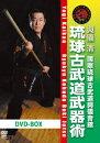 ΰ�����ƻ���� DVD-BOX