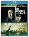 クローバーフィールド/HAKAISHA&10 クローバーフィールド・レーン ベストバリューBlu-rayセット【Blu-ray】 [ リジー・キャプラン ]