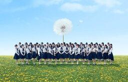 タイトル未定 (通常盤 CD+DVD Type-3) (仮) [ AKB48 ]