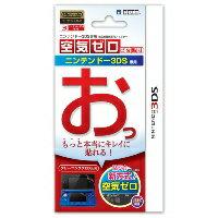 �������� �ԥ�Ž�� for �˥�ƥ�ɡ� 3DS