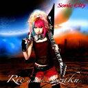 Sonic City Rie aka Suzaku
