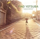 FiND YOTSUBA 「よつばと!」カレンダー写真集 [ あずまきよひこ ]