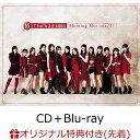 【楽天ブックス限定先着特典】16th~That's J-POP~ (CD+Blu-ray)(アクリルキーホルダー) [ モーニング娘。'21 ]