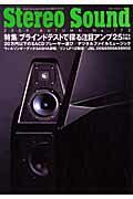 stereosound172