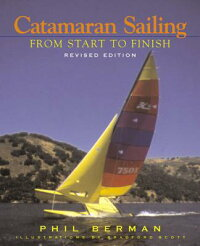 Catamaran_Sailing��_From_Start