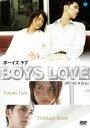 Boys Love ボーイズ ラブ プレミアムBOX [ 斎藤工 ]