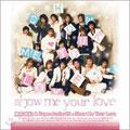 【輸入盤】 東方神起 & Super Junior 05 - Show Me Your Love