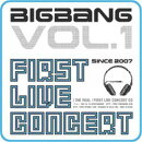 【輸入盤】 Big Bang 2007 1st Concert Live Album - The Real