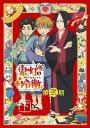 「鬼灯の冷徹」第弐期 DVD BOX 下巻(期間限定版) [...