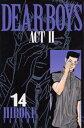 DEAR BOYS ACT2(14) (月刊少年マガジンKC) [ 八神ひろき ]