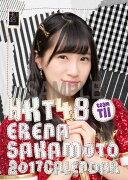 (卓上)HKT48 坂本愛玲菜 カレンダー 2017【楽天ブックス限定特典付】