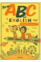 New ABC of English(ペンマンシップ)新装改訂新版 [ 飯塚佐一 ]