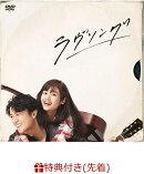 ��������ŵ�ۥ������ DVD BOX(���ꥸ�ʥ륮�������ƥå����դ�)
