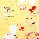Sweet & cuteかわいい素材661点