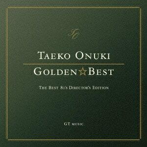 ゴールデン☆ベスト 大貫妙子 〜The BEST 80's Director's Edition〜(2CD) [ 大貫妙子 ]