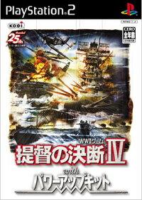 『提督の決断IV』 ユーザーズページ - GAMECITY