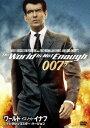 007/ワールド・イズ・ノット・イナフ<デジタルリマスター・バージョン> [ ピアース・ブロスナン
