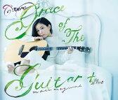 Grace of the guitar+ [ 森恵 ]