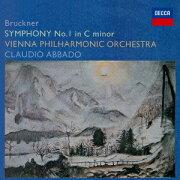 ブルックナー:交響曲第1番