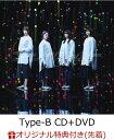 【楽天ブックス限定先着特典】アンビバレント (初回仕様限定盤 Type-B CD+DVD) (ポスト