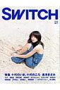 Switch(24ー7)