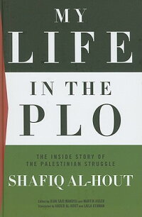 My_Life_in_the_PLO��_The_Inside