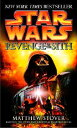Revenge of the Sith: Star Wars: Episode III SW REVENGE OF THE SITH SW EP3 (Star Wars (Random House Paperback))