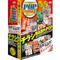 ��٥�ޥ��ƥ� POP in Shop11 �̾���
