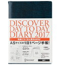 DISCOVER DAY TO DAY DIARY 2017 A5 1月始まり ネイビー