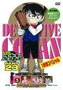 名探偵コナン PART 23 Volume5 [ 高山みなみ...