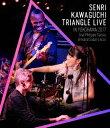 SENRI KAWAGUCHI TRIANGLE LIVE IN YOKOHAMA 2017【Blu-ray】 川口千里