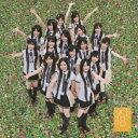 制服の芽 [ SKE48 team S ]
