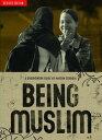 Being Muslim BEING MUSLIM REV/E (Groundwork Guides (Hardcover)) [ Haro...