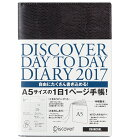 DISCOVER��DAY��TO��DAY��DIARY��2017