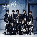 PICK IT UP (初回限定盤A CD+DVD) [ Kis-My-Ft2 ]