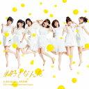#好きなんだ (初回限定盤 CD+DVD Type-E) [...