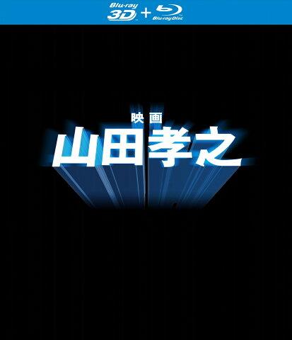 映画 山田孝之【Blu-ray】 [ 山田孝之 ]
