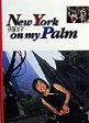 New York on my palm