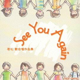 See You Again �㾾���羧���ʽ�